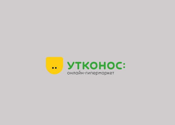 Новая линейка в Утконосе